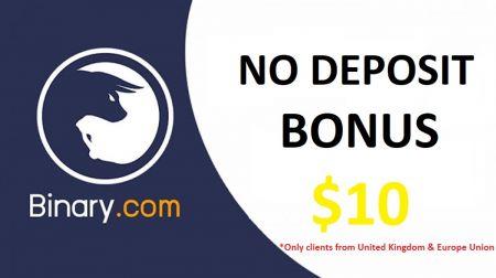 Binary.com No Deposit Bonus  - $10 for free