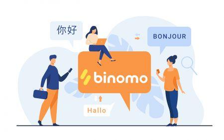 Support multilingue de Binomo