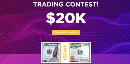 Concours de trading IQcent - Prix jusqu'à 20 000 $