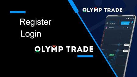 Comment s'inscrire et se connecter à un compte dans Olymp Trade Broker