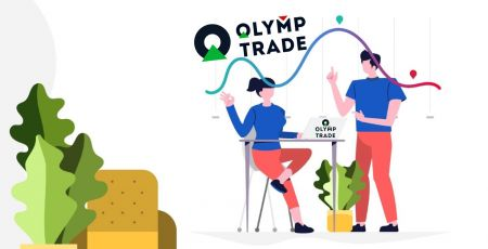 How to Trade at Olymp Trade