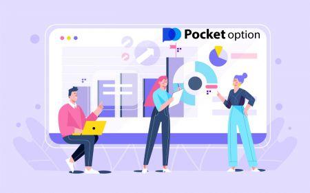 Comment se connecter et commencer à négocier des options numériques sur Pocket Option