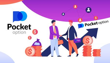 How to join Affiliate Program and become a Partner in Pocket Option