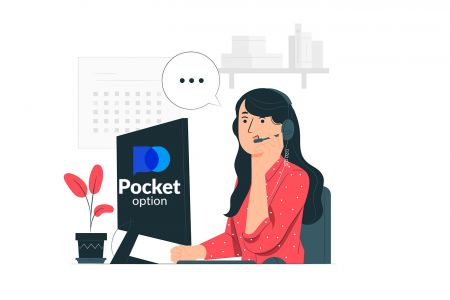 How to Contact Pocket Option Support