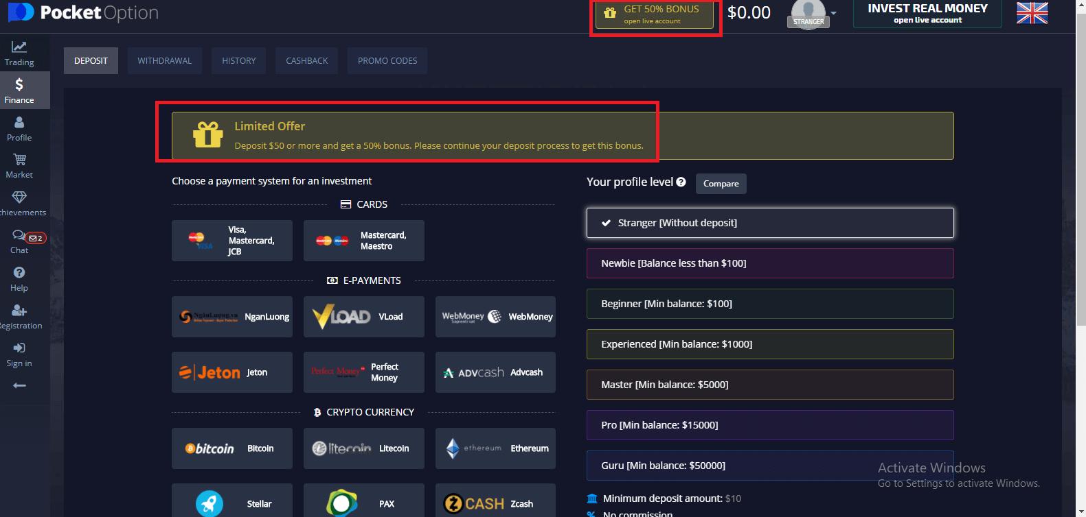 Pocket Option First Deposit Promotion - 50% Bonus